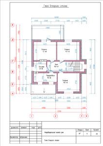 План второго этажа Комфортный